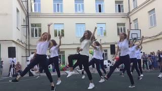 Скачать ФЛЕШМОБ 11 класс 2к17 Гимназия 3 Самара