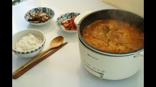 멀티쿠커요리 라면도 끓여보고 김치찌개를 끓여봐도 예쁘다…