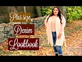 PLUS SIZE DENIM LOOKBOOK (HD)