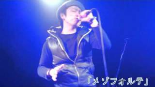 2011年4月2日 深江橋アンコールスター.