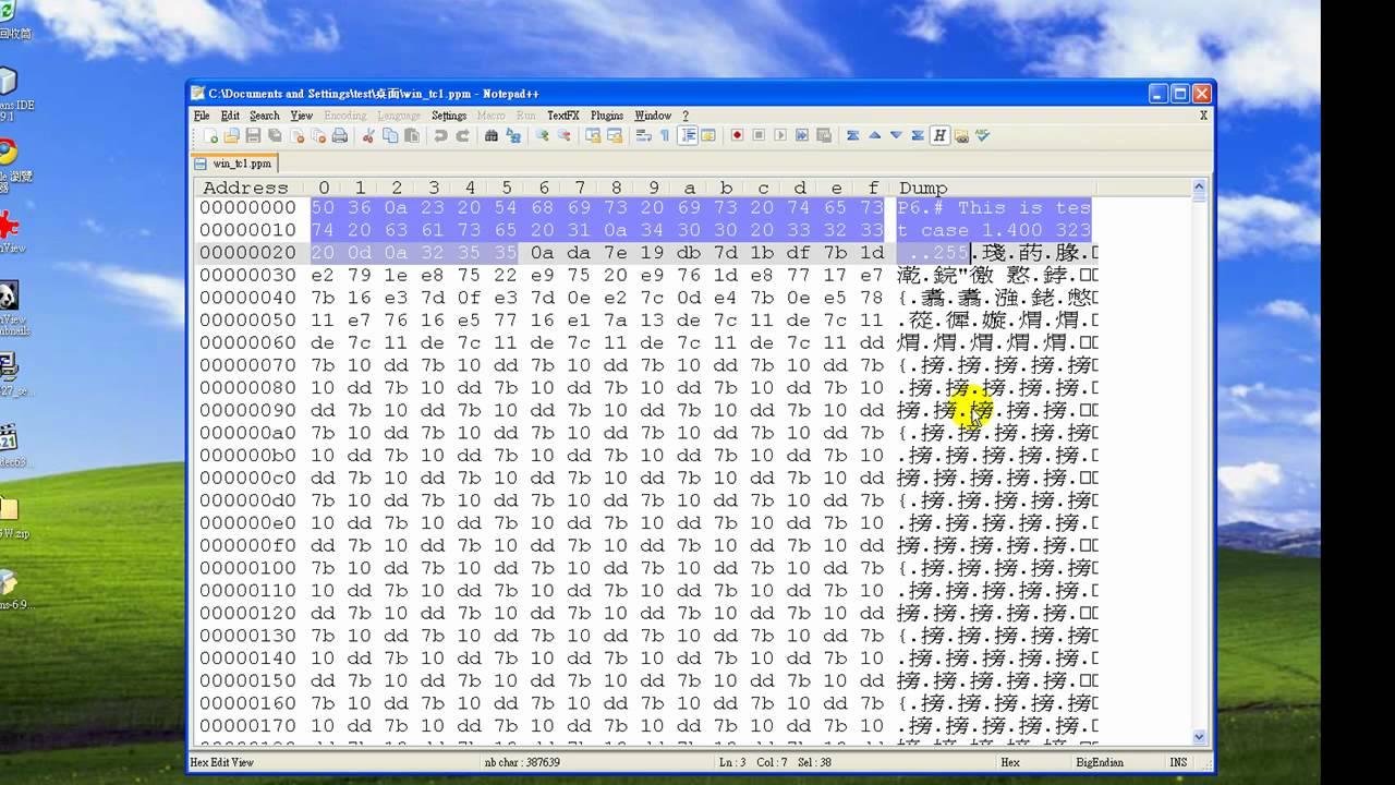 Enable Hex Editor in Notepad++