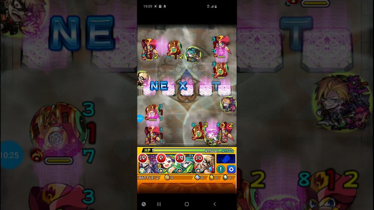 怪物彈珠(霸者之塔)30-31層 - YouTube