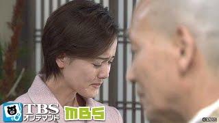 木里子(小田茜)はゆっくり回復に向かった。見舞いに来た典美(今村雅美)と...