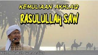 #aagym#Tausiah#Tauhid Kemuliaan akhlaq Rasulullah saw.