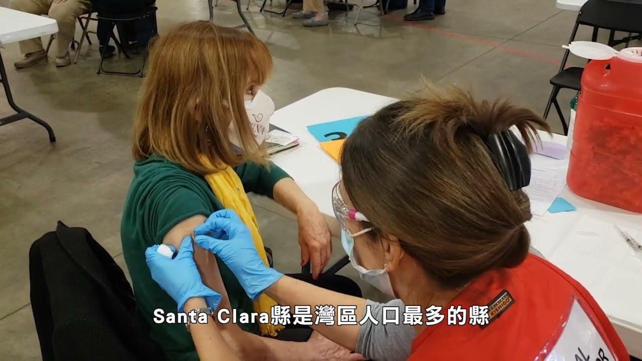 【天下新聞】加州: 何時是最何時的時候進行新冠疫苗預約?
