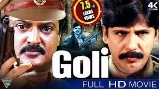 Goli Hindi Dubbed Full Length Movie Kushal Babu Thriller Manju Ramyasree Eagle Hindi Movies MP3