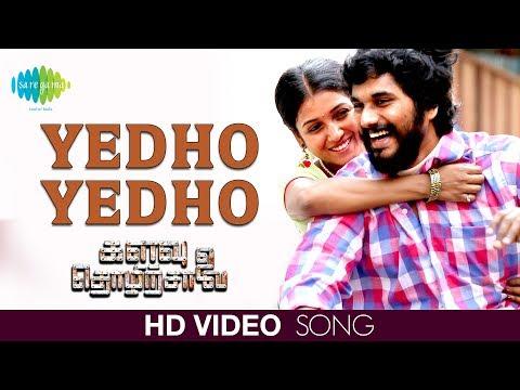 Yedho Yedho -  Video Song | Kalavu...