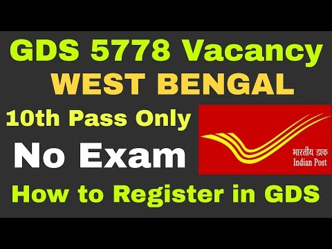 How To Register In West Bengal GDS | West Bengal GDS Vacancy 5778 | Register Gramin Dak Sebak 2018
