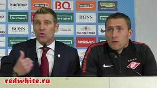 Массимо Каррера после матча Спартак - Ахмат