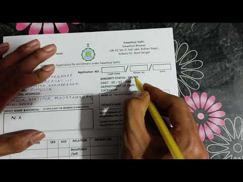 How to Apply Swasthya Sathi Card Process of Form B Fill Up Step By Step স্বাস্থ্য সাথী কার্ড