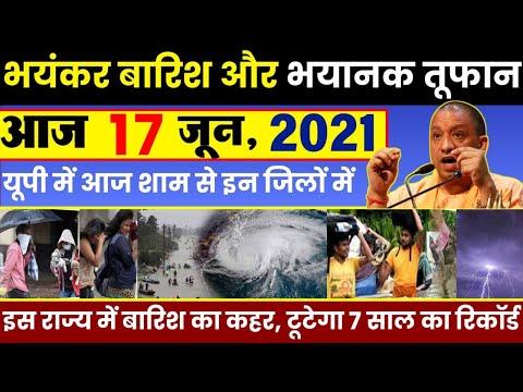 UP में तेज आंधी बारिश तूफान को लेकर अलर्ट | मौसम विभाग की चेतावनी, Uttar Pradesh Weather Update