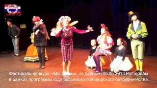 Музыкальный спектакль «Муха-Цокотуха»