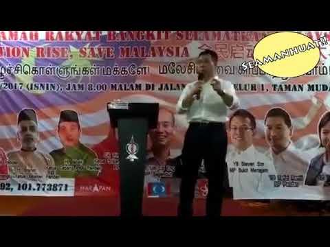 MAHATHIR A/L ISKANDAR KUTTY Bukan Melayu Tetapi Zahid Hamidi, Kamu Lahir Dari Mana !.Nga K
