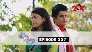 Neela Pabalu | Episode 227 | 25th March 2019 | Sirasa TV Thumbnail
