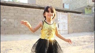 لو خيروك #ركصت اختي دانية علي المعزوفة_  وتعاركنه وياه الجيران #تحشيش   طه البغدادي