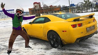 Funny Mr. Joe Started Drifting & Race on Car Chevrolet Camaro in Snow in Winter for Kids