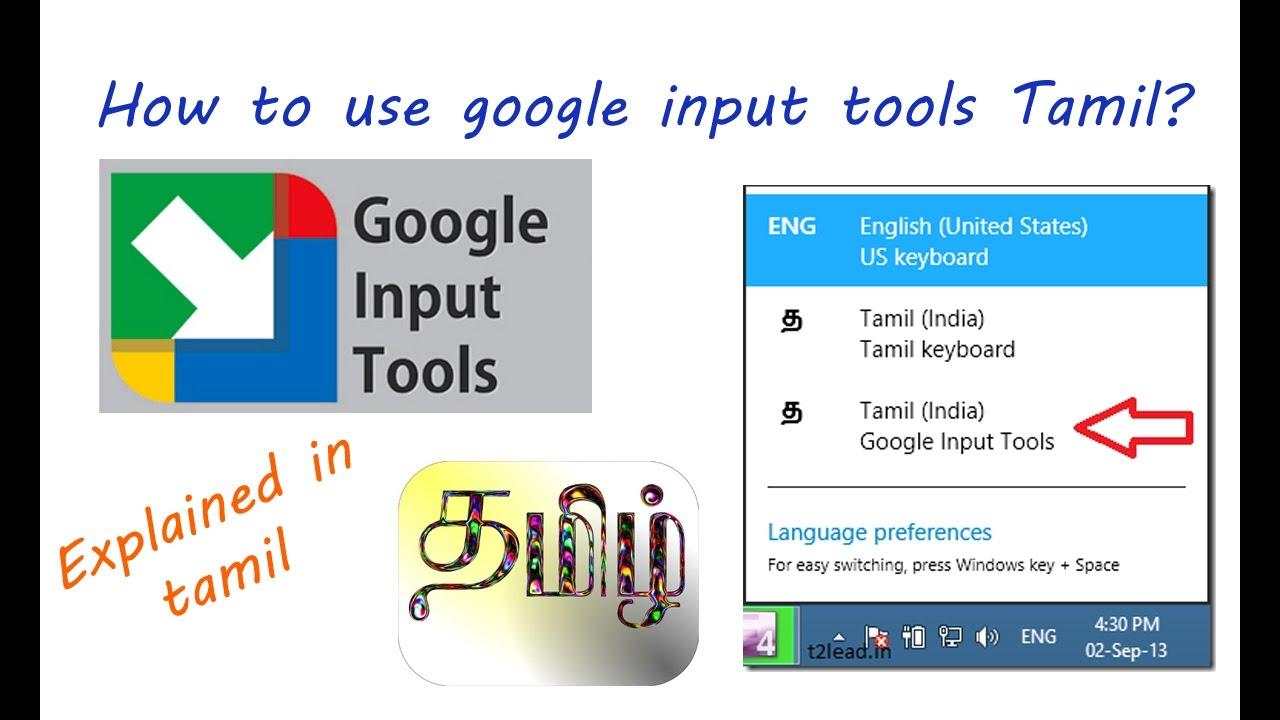Google input Tool Tamil