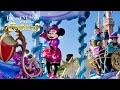 Disneyland Paris - Disney Magic on Parade! -  Christmas 2015 - HD 1080p/50fps Video