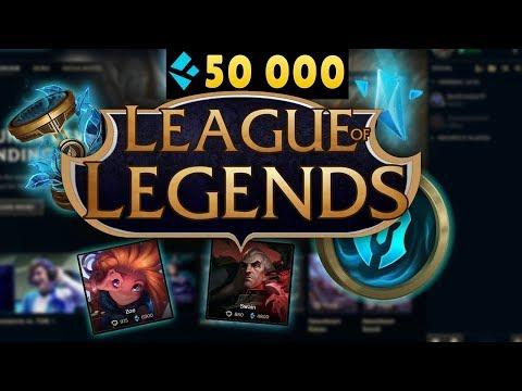 POTROŠIO SAM 50000 BLUE ESSENCA A NISAM DOBIO NIŠTA   League of Legends