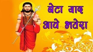 ब ट य द आव भत र beta yaad aawe bhatera    latest haryanvi stage ragni video 2017