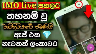 Best Live chat app for android - සිංහලෙන් - Invisible Technician