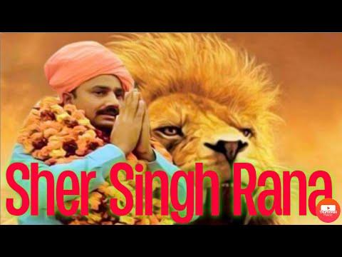 #2018 Rajputana Song/Vo Sher Singh Rana Aa gya/Sher Singh Rana song/Tr music/Mintu rana/Pushi Rana