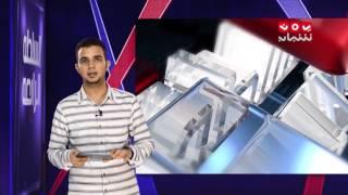 السلطة الرابعة 1-08-2017 تقديم اسامة قائد | يمن شباب