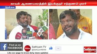 தனது திரைப்படத்தை வெளியிட விடாமல் தயாரிப்பாளர்கள் சிலர் கொலை மிரட்டல் விடுக்கின்றன  | Kalavani2