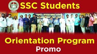 SSC STUDENTS ORIENTATION PROGRAM || PROMO || VENU KALYAN || TRSMA.