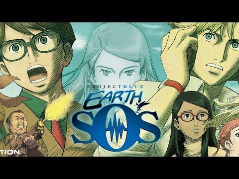 Проект Блю: «Земля, SOS» | Марафон | Аниме | MC Entertainment