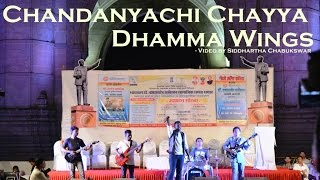 Chandanyachi Chayya - Dhamma Wings [Gateway of India]