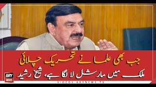 Railway Minister Sheikh Rasheed addresses media