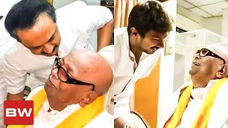 Cute moments between Kalaignar Karunanidhi and Stalin on his Birthday | RN 13