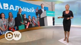 Почему Путин не будет бороться с женой и соседом Навального - DW Новости (07.02.2018)