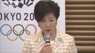 2020年東京オリンピック・パラリンピックで費用の分担が決まっていない...
