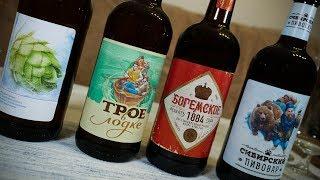 ТБП(18+): Томское пиво