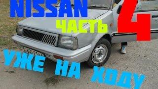 Nissan march Часть 4: переделка с правого руля на левый удалась, он на ходу)))