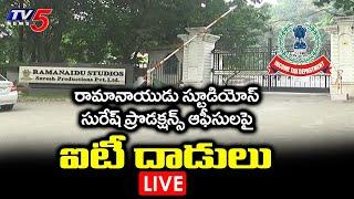 LIVE : IT Raids On Ramanaidu Studios | Producer Suresh Babu | Venkatesh Daggubati | TV5