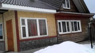 Продажа дома в деревне Аксинькино Ступинского района Московской области.