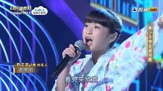20180526 台灣那麼旺 Taiwan No.1 許芷芸 遊夜街