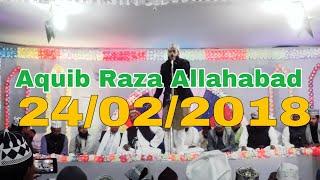 Gambar cover Aquib Raza - Alahu Rabu Mohammadi | new super hit Kalam 2018