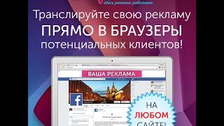 Как заработать Деньги в Интернете Без вложений. SurfEarner-Приложение Для Заработка на Рекламе.