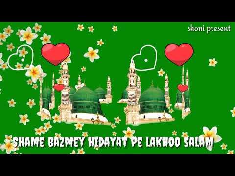 Mustafa jane Rahmat pe lakhoo Salam💕 Beautiful Islamic Watsapp Status 💐 🍀