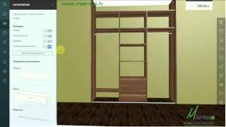 Iebūvējamo skapju konstruktors.(, 2015-03-27T19:31:13.000Z)