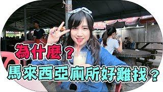 [Vlog#3] ! Mira