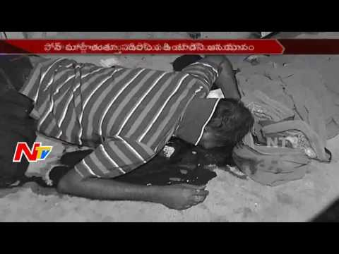 Accident in Basavatarakam Cancer Hospital Guest House || 1 Member Passed Away || NTV