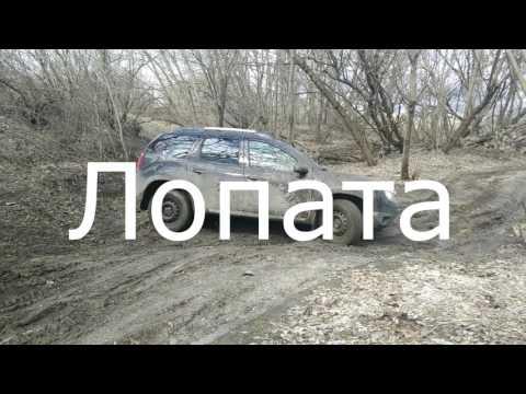 видео: Как рыбалка превращается в покатушки по грязи.