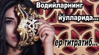 Dilnoz - Qaxramonim   Дилноз - Қахрамоним (music)
