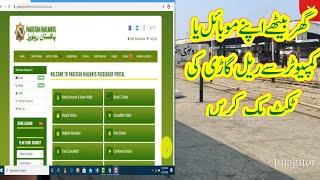 Pakistan Railways On line Ticket Booking From Web[Amazing Pakistan Railways] screenshot 4