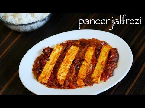 Paneer Jalfrezi Recipe - How To Make Restaurant Style Paneer Jalfrezi